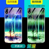 苹果xs max手机壳iphoneXR保护套玻璃夜光炫彩极光防摔全包软边硬壳抖音同款送钢化膜 iPhone XR-旅途