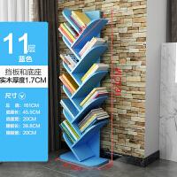 简易实木书架置物架现代简约儿童学生书房卧室小书柜创意树形书架
