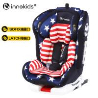 儿童安全座椅汽车用0-12岁婴儿宝宝4周旋转可坐躺isofix