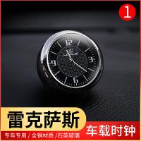 雷克萨斯ESRXNXISCT汽车电子表车内钟表时间表钟摆件内饰钟石英表