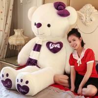 泰迪熊猫毛绒玩具公仔布娃娃抱抱熊女孩送女友大熊圣诞节生日礼物