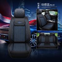汽车坐垫四季通用全包围座套座椅套小车垫坐套夏季冰丝座垫卡通女