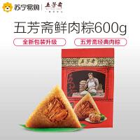 五芳斋粽子 鲜肉粽 600克