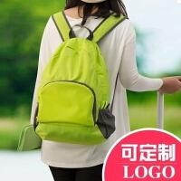 户外旅游超轻超薄可折叠皮肤包便携防水旅行双肩背包男女学生书包