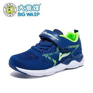 大黄蜂童鞋 2018年春季新款男童运动鞋中大童青少年跑步鞋6-12岁