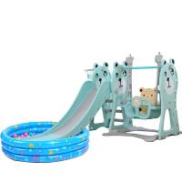 儿童室内滑梯秋千组合家用多功能宝宝婴儿滑滑梯板加厚健身 抖音 蓝色版三合一 长颈鹿秋千