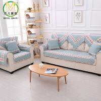 木儿家居 休闲时尚布艺 防尘沙发垫 悠闲时光沙发垫