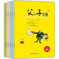 父与子全集 彩色双语版(平装)6册 英汉对照儿童漫画书全集英文版