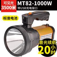 手电筒强光可充电超亮多功能户外防水氙气5000家用手提探照灯