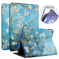 苹果iPad 6th generation保护套ipad 9.7寸a1893防摔1822超薄外壳 杏花 【贴膜+支架】