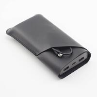 飞利浦20000毫安充电宝保护套/C移动电源收纳包袋2万皮套 立体款 黑色