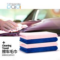 汽车清洗美容用具 擦车清洁打蜡毛巾 超细纤维加厚吸水不掉毛抹布