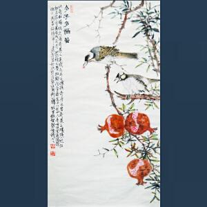 清华美院  冯维智   多子多福图   /206