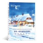 特里・哈里森的水彩课Ⅶ:轻松描绘雪景
