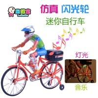 维莱 儿童电动玩具车模型 大号仿真自行车电动玩具车