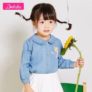 【3折价:62】笛莎女童宝宝衬衫2019春装新款甜美小熊印花小女孩长袖牛仔衬衫