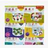 新时代 幼儿园发展课程 中班上 幼儿用书 全6册 幼儿园教材