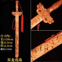 桃木剑摆件木雕挂件家居装饰品摆设雕刻双龙麒麟