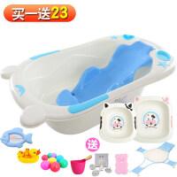 W婴儿洗澡盆宝宝浴盆可坐躺大号加厚儿童沐浴桶小孩新生儿用品通用O +浴网