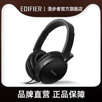 EDIFIER/漫步者 H841P耳�C�^戴式重低音�肥�C��X���耳��耳�C