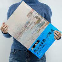 画大师 阿尔弗莱德・西斯莱 32幅大师油画作品 油画临摹画册 西方绘画名作赏析 油画装饰画 油画临摹卡片 8开 绘画艺术