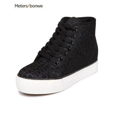 Meters bonwe 美特斯邦威 厚底休闲鞋 202532 34.5元